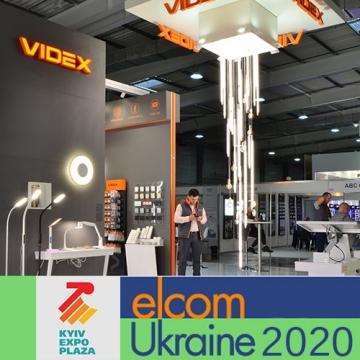 Итоги Elcom 2020